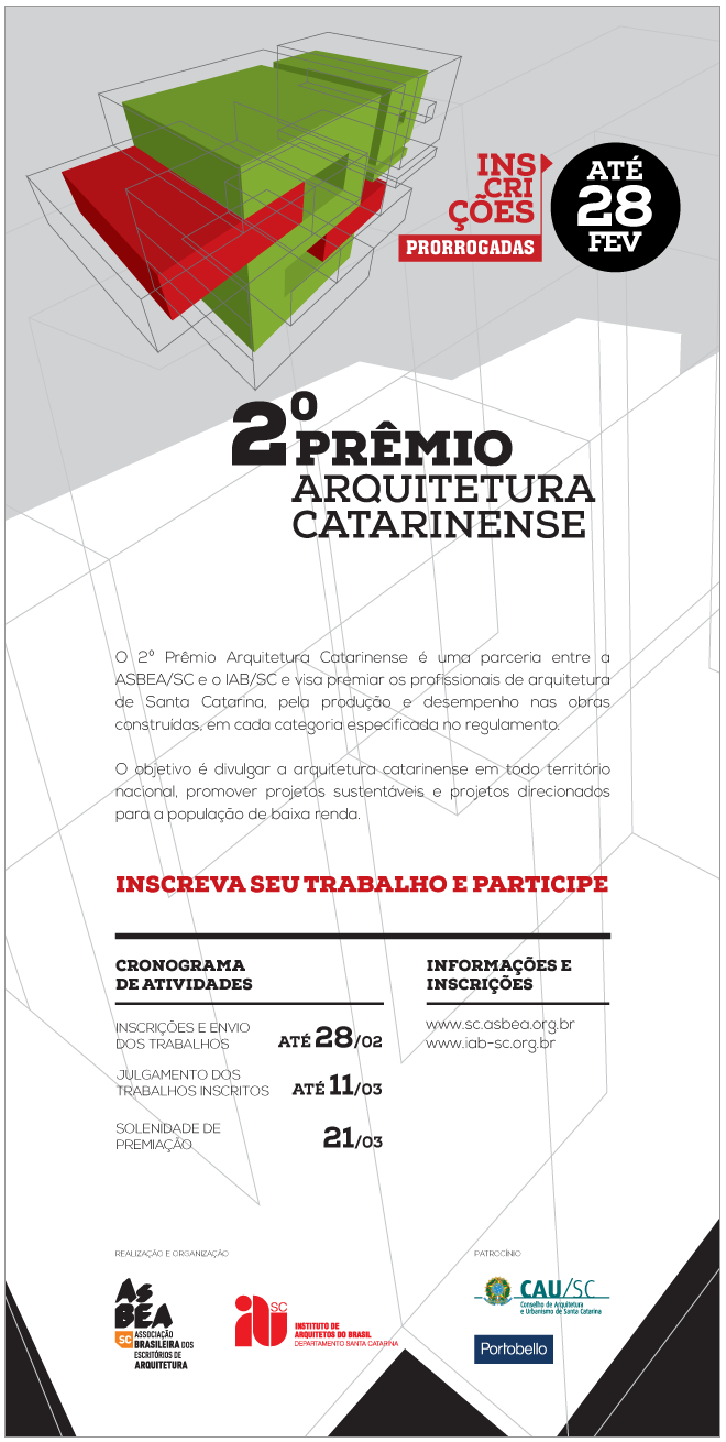 ASBEA-2-PREMIO-CATARQ-EMAIL