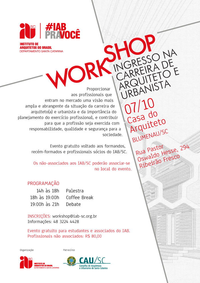 IAB-WORKSHOP-BNU-NEWS