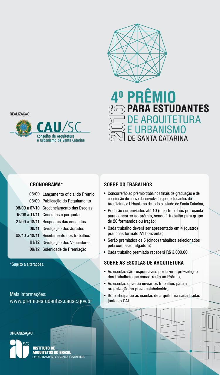 premio_2016-flyer-mail