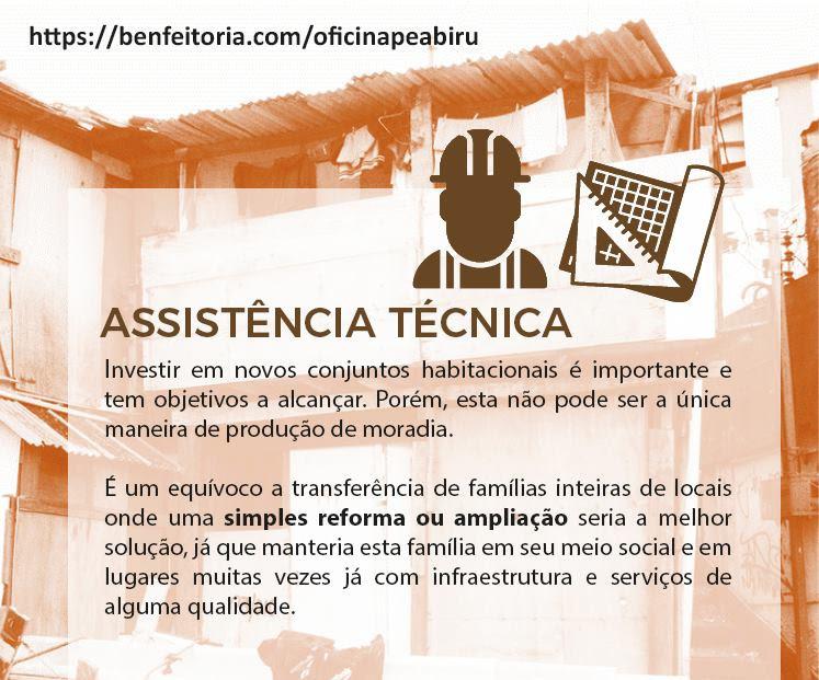 assistência técnica pública gratuita