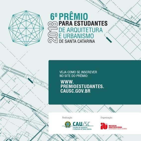 Premio_Estudantes_2018-CARTAZ-QUADRADO-INSCRICOES