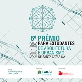 Premio_Estudantes_2018-CARTAZ-QUADRADO